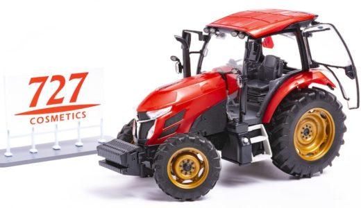 燃える男の赤いトラクター♪でおなじみYANMAR(ヤンマー)のトラクターのプラモデル、燃える男は黄金色なのは #ナイショ。